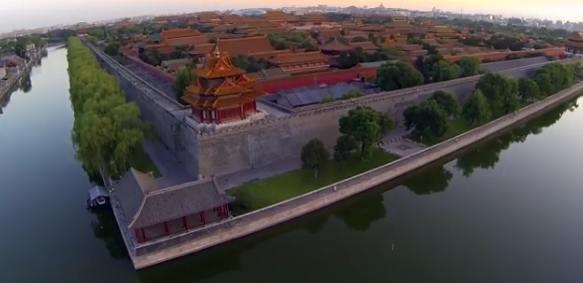 Pekin visto desde arriba