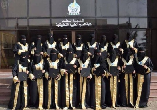 Foto de Graduación de Doctoras en Arabia Saudita / Graduation Photo of Female Doctors in Saudi Arabia