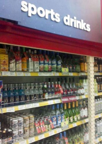 Bebidas deportivas / Sports drinks