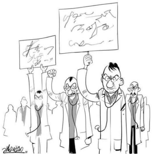 Huelga de médicos / Doctors' strike