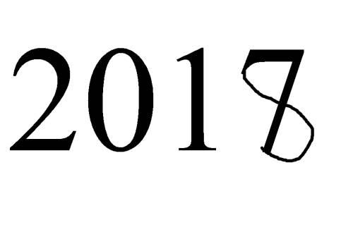 El primer error de 2018... / First mistake of 2018...